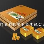 水仙茶礼盒包装