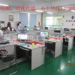 佛山仪器校准|中山仪器校验|珠海仪器校正|广州仪器校准