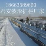 湖北恩施宣恩县波形防撞护栏