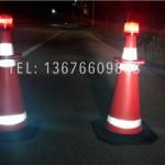 道路交通事故现场防闯入报警系统 多项设计专利!