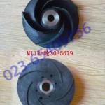 康明斯M11发动机水泵叶轮3035679