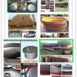 碳钢椭圆封头生产厂家