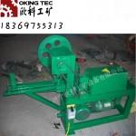 不锈钢丝调直切断机切断速度快 HQ3-6型钢丝调直切断机