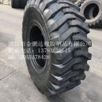 20.5-25装载机轮胎 工程机械轮胎缩略图