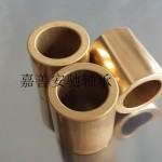 铜基含油轴承粉末冶金轴承