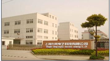 上海升亮电子科技有限公司