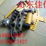 液压弯管机,一寸液压弯管机,手动液压弯管机