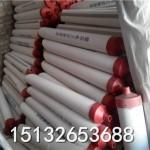 光缆保护套/U型三线保护管/电缆护套
