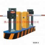 供应NGM-4豪华停车场收费系统,停车场计时收费管理厂家定制