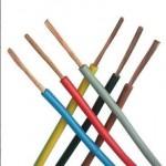 金环宇电线电缆 BV35平方电线电缆国标包检测