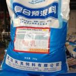4%哺乳母猪复合预混料、20公斤/包