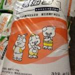 乳猪宝颗粒料、20公斤/包、40公斤/包
