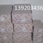 力士乐中国区一级总代理,R1624-432-10滑块