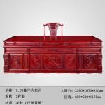 2.38米豪华大班台-红酸枝家具-古典家具-红木批发-红木大班台-东阳红木销售