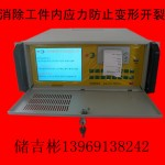 庆阳BN-I液晶频谱振动时效qy8千亿国际批发