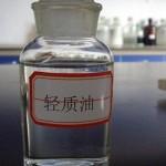 批发供应进口轻质油