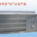 JRQ-III-V1全自动温控加热器生产厂家