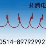 四联插头短接线上海办事处