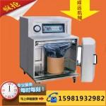 立式真空包装机-粮食包装机械-包装机亚博国际版