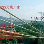 成都ADSS24芯光缆厂家ADSS-36B1-400M-AT/PE北京云南宁夏光纤光缆价格