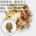 供应高含量优质生物碳酸钙含量百分之99