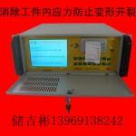 滨州wall型智能液晶振动时效仪qy8千亿国际批发