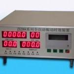 三明zs-95a型智能液晶振动时效仪qy8千亿国际品牌批发