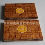 建筑模板厂家销售竹托板 中南神箭批发直供 可使用5-6年以上