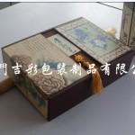 茶具包装生产厂家/瓷器包装盒/厦门同安吉彩包装厂