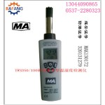 YWSD50/100矿用本安型温湿度检测仪
