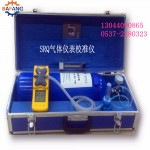 SRQ气体仪表校准仪