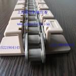 1873-K450  1873-k600扣板式侧弯链上海国可质量有保障缩略图