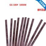 供应锐必克纤维油石G系列1006 XEBEC 油石价