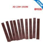 供应日本锐必克纤维油石A系列1010M 零售价格