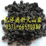杭州罗汉养殖诱色用优质滤料火山岩 厂家快速发展行业发展前景广阔