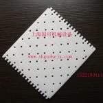 900网带-900圆孔网带-900平板穿孔型网带上海国可品质好价格低缩略图