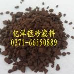 徐州石油工业水处理用锰砂优点 滤料锰砂价格量大优惠欢迎采购