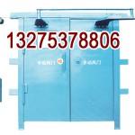 厂家提供全自动无压平衡风门指导安装来配合煤矿安全验收