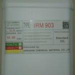 ASTM标准油IRM903