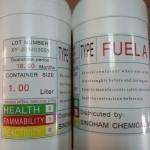 ASTM标准油FUEL-B