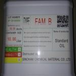 生物实验汽油/柴油B10/B20/B100