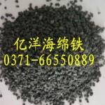 武汉锅炉水循环净化用3-5mm海绵铁价格量大优惠欢迎订购