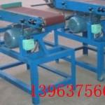 厂家供应翻转式砂带机  砂带机 电动砂带机 各种规格砂带机
