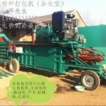 供应厂家直销新型玉米秸秆打包机