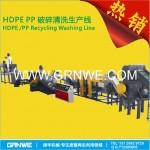 HDPE塑料瓶破碎清洗qy8千亿国际,专业的HDPE塑料回收生产线