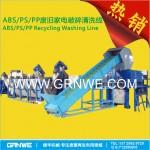 PC透明水桶回收处理qy8千亿国际,康师傅水桶脱漆清洗机