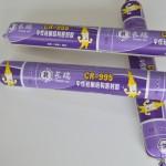 中性硅酮耐候胶CR-995