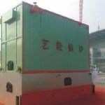 沧州锅炉、蒸汽发生器供应商_沧州锅炉、蒸汽发生器供货