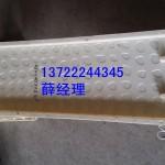 标准铁路沟盖板塑料模具
