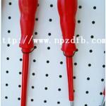 绝缘十字螺丝刀生产出售/安防品牌高质量螺丝刀出售